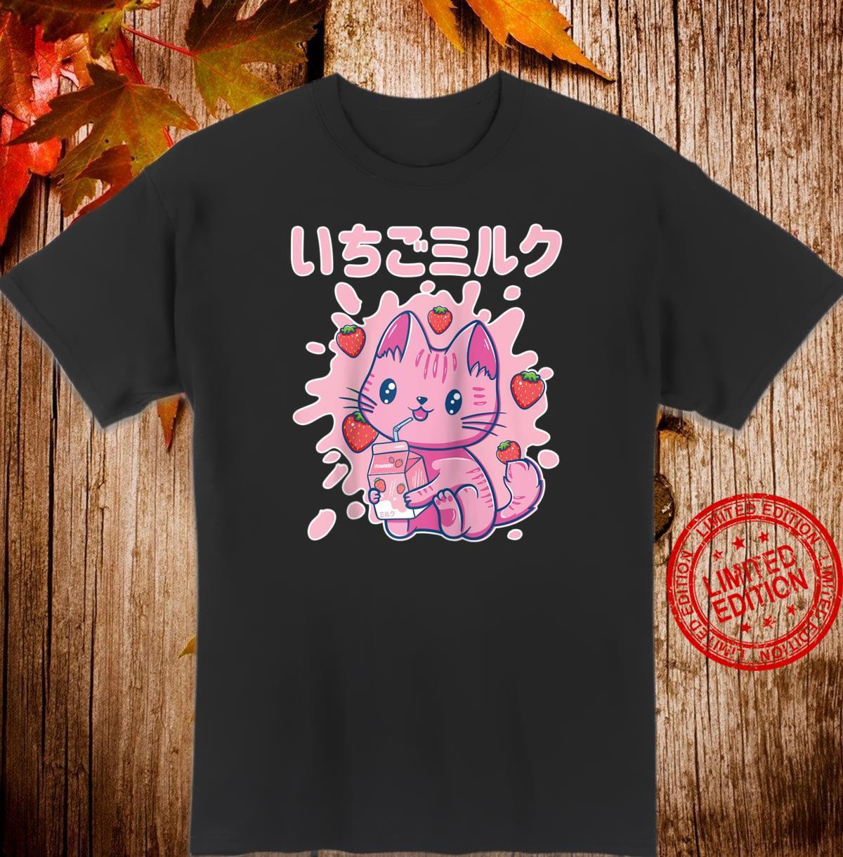 Chibi Kitten Kawaii Cat Japanese Strawberry Milk Drink Shirt